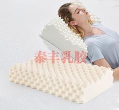 乳胶枕变黄后如何清洗?