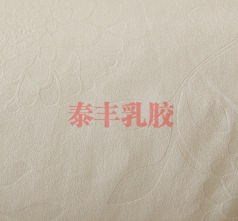 http://www.nttfrj.cn/data/images/product/20180930162834_286.jpg