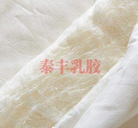 http://www.nttfrj.cn/data/images/product/20180930162847_317.jpg