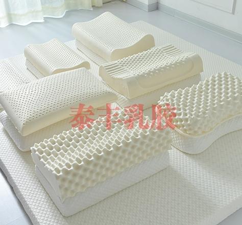 四川乳胶枕